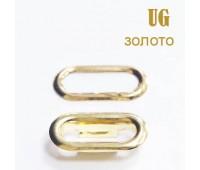Люверсы овальные 0,8 см золото UG (1000 шт)