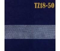 Лента для люверсов термоклеевая 5 см TZ18-50 (50 м)