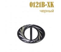 Пряжка 0121B-XK черный (25 шт)