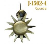 """Зажим для штор """"Солнце"""" J-1502-4 бронза (2 шт)"""