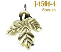 "Зажим для штор ""Лист"" J-1501-4 бронза (2 шт)"