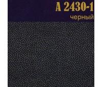 Флизелин клеевой 2430-1A (30 г/кв.м) черный 100 см/91.44 м