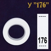 Рост 170 У (500 шт)