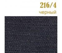 Дублерин трикотажный 216/4 черный, 150 см 85 г/м2 вискоза, п/э, клей PA