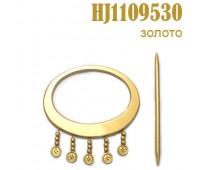 Заколка для штор с пуговицами HJ1109530 золото (2 шт)