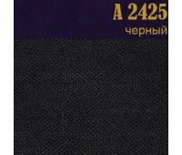 Флизелин клеевой 2425A (30 г/кв. м) серый 100 см/91.44 м