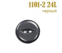 Пуговица пластик 1101-2 24L черный (1000 шт)