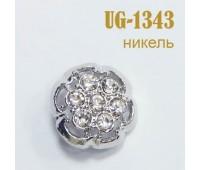 Пуговица со стразами 1343-UG никель (10 шт)