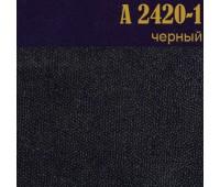 Флизелин клеевой 2420-1A (25 г/кв. м) черный 150 см/91,44 м