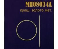 Заколка для штор Круг металлический MH08034A золото (4 шт)