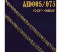 Шнур атласный 005AJD/075 коричневый 2 мм (100 м)