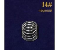 Концевик 14# черный (50 шт)