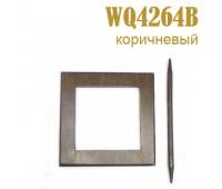 Заколка для штор дерево Квадрат WQ4264B коричневый (4 шт)