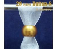 Кугель для штор Button-8 темное золото 20 мм (50 шт)