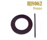Заколка для штор дерево Круг HJ8062 бордо (4 шт)