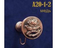Держатель для штор и подхватов A20-1-2 Лотос медь (2 шт)