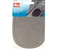 929354 Prym Заплатки замшевые пришивные 10х14см (2 шт) серые