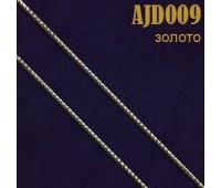 Шнур 009AJD золото 1 мм (100 м)