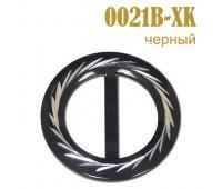 Пряжка 0021B-XK черный (25 шт)