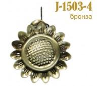 """Зажим для штор """"Подсолнух"""" J-1503-4 бронза (2 шт)"""