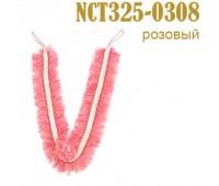Подхваты для штор 0308-NCT325 розовые (уп. 2 шт.)
