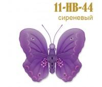 Украшение для штор бабочка большая сиреневая 11-HB-44 (5 шт)