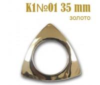 Люверсы шторные треугольник 35 мм К1№01 золото (100 шт)