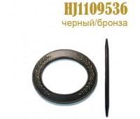 Заколка для штор HJ1109536 черно-бронзовая (2 шт)