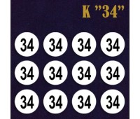 Размерник 34 клеевой К (5х200)