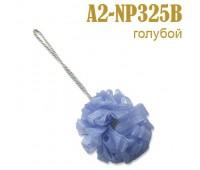 Подвеска для штор Помпон голубой A2-NP325B (уп. 2 шт.)