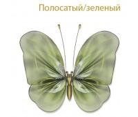 Украшение для штор бабочка средняя полосато-зеленая У2 (уп. 5 шт)