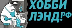 Хоббилэнд.рф